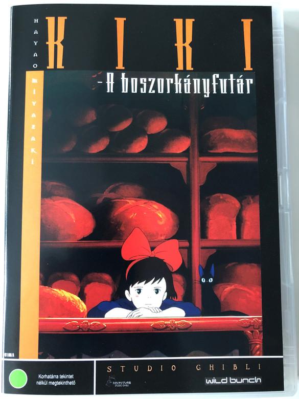 Kiki's Delivery Service DVD 1989 Kiki a boszorkányfutár / Directed by Hayao Miyazaki / Starring: Minami Takayama, Rei Sakuma, Kappei Yamaguchi / 魔女の宅急便 (5998133183835)