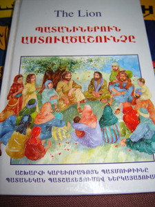 Armenian Children's Bible / Lion Children's Bible / Western Armenian from the Bible Society of Lebanon