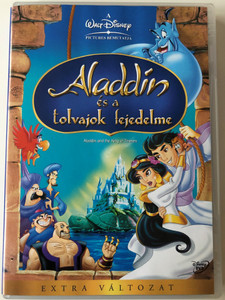 Aladdin and the King of Thieves DVD 1996 Aladdin és a tolvajok fejedelme / Directed by Tad Stones / Starring: Scott Weinger, Robin Williams, John Rhys-Davies, Gilbert Gottfried (5996255714302)
