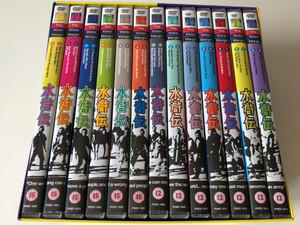 The Water Margin 1973 DVD BOX SET 水滸伝 (1973年のテレビドラマ) Complete Series / 13 DVD Discs / Starring: Atsuo Nakamura, Sanae Tsuchida, Kei Satō, Isamu Nagato (5030697008619)