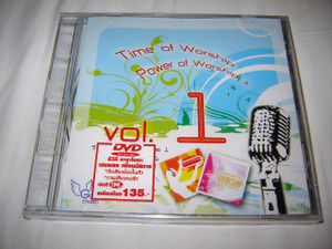 Time of Worship and Power of Worship / Thai Language VCD Worship Karaoke vol....