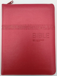 Leather Bound Czech Bible - Ecumenical translation / Red with zipper & thumb index / Pismo Svaté Starého a Nového Zakona / Český Ekumenický překlad / Česká biblicka společnost 2019 / With Deuterocanonical books (9788075450883)