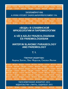 A víz a szláv frazeológiában és paremiológiában (2 kötet) / Editor А. Золтан, О. Федосов, С. Янурик / Tinta Könyvkiadó / Water in Slavic phraseology and paremiology (2 volumes) (9786155219450)