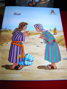 Ruth / French Bible Storybook for Children / France (Words of Wisdom) 32 Page...