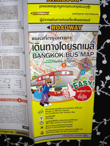 Bangkok Bus Map / Bilingual Thai - English Road Map / 282 Easy to Follow Bus ...