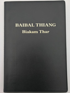Lai (Hakha) New Testament / Baibal Thiang - Biakam Thar / Bible Society of Myanmar 2016 / Black Vinyl Bound / CHHV 252 (9788941295617)