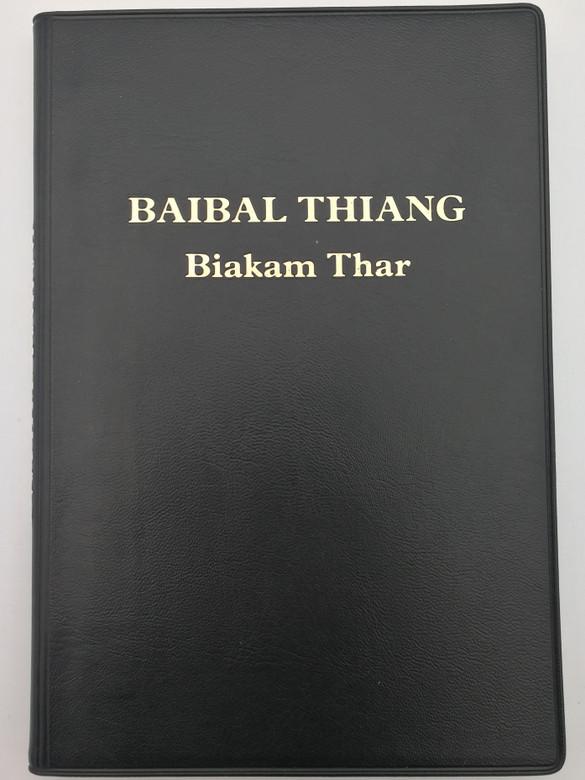 Lai (Hakha) New Testament / Baibal Thiang - Biakam Thar / Bible Society of Myanmar 2016 / Black Vinyl Bound / CHHV 252 (9788941295617)
