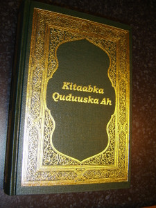 The Bible in Somali Language - Kitaabka Qoduuska Ah (63 12M) Beautiful Green Hardcover / 2008 Revision Which has Corrected Some Major Errors / Somalian Bible - Printed in Kenya