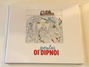 Pontos - Oi Dipnoi / NarRator Records Audio CD 2018 / NRR159