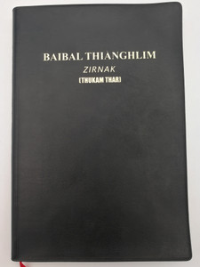 Falam (Chin) New Testament Study Bible / Baibal Thianghlim - Zirnak (Thukam Thar) / Bible Society of Myanmar 2012 / CHF262SB / Black Vinyl Cover (9781921445453)