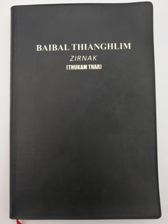 Falam (Chin) New Testament Study Bible / Baibal Thianghlim - Zirnak (Thukam Thar) / Bible Society of Myanmar 2012 / CHF262SB / Black Vinyl Cover (9781921445453)