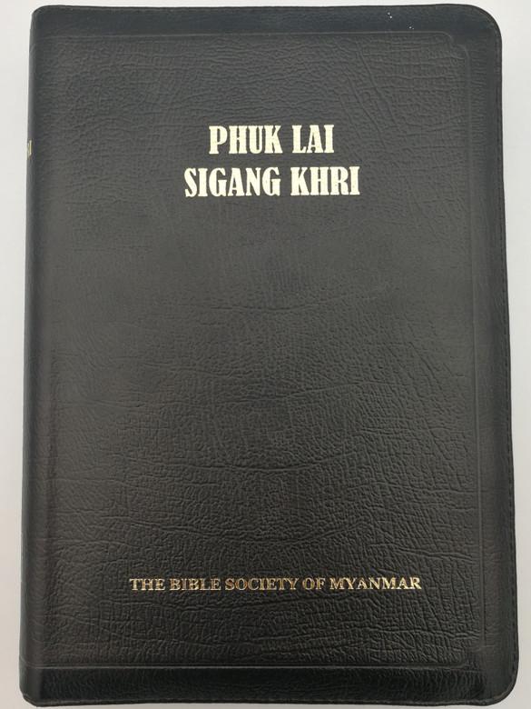 Phuk Lai Sigang Khri / Wa language Holy Bible / Bible Society of Myanmar 2012 / Black Leatherbound with zipper - First Printing (9781920714376)