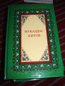 Uzbek Bible / Uzbek Injil (New Testament, Genesis, Psalms in UZBEK) / Mukkadas Kotab
