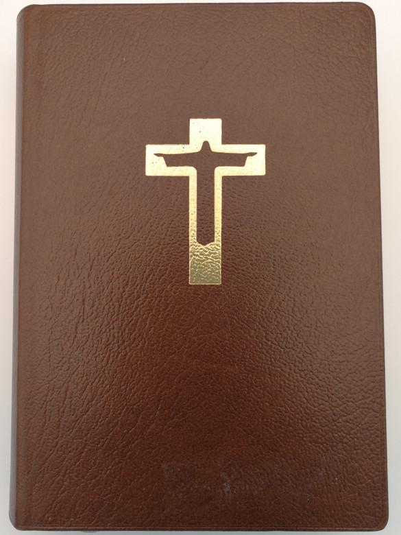 Bibeln / Swedish language Holy Bible - Brown Bonded Leather with golden page edges / EPS förlaget / Svenska Biblesällskapets / Swedish Bible Society 1988 (9170805385.)