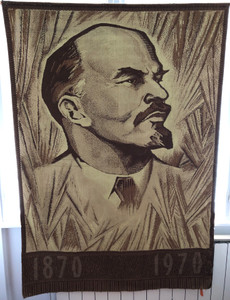 Lenin Wall Ornament