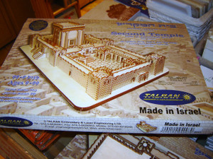 Second Temple (Do it yourself kit) 267 pieces / Made In Israel / Includes assembly instructions (99 assembly pictures)