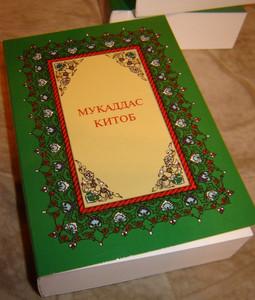 Uzbek New Testament / Mukkadas Kitap / Compact Small size [Paperback]