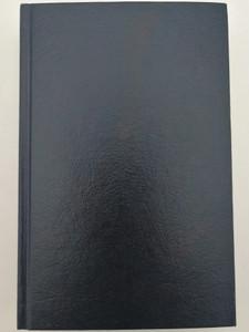 Bible Svatá / Czech language Holy Bible / 1613 translation / Všecka svata písma starého i nového zákona / Biblické Dílo / Black Hardcover, double column text, color maps (CZHolyBibleBlack)