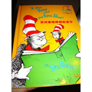 I Can Read With My Eyes Shut! / Dr. Seuss Classics / English - Chinese Bilingual Edition