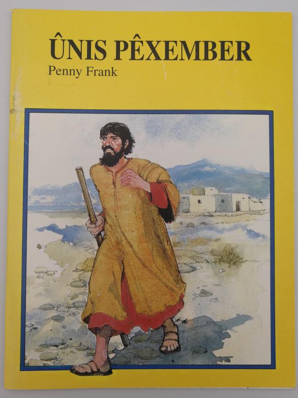 Ûnis Pêxember by Penny Frank / Kurdish edition of Jonah Runs Away / Illustrated by Tony Morris / Paperback 2001 / Lion Publishing - Mizgini (JonahRunsAwayKurdish)