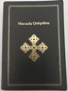 Macaafa Qulqulluu / Oromo Holy Bible pulbished as Afaan Oromoo - Hiikaa Haaraa / New Translation in Latin Script / Bible Society of Ethiopia 1997 / Black Vinyl Bound (9789966274038)