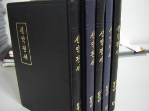 Korean New Testament / Old Version / KH273 [Hardcover] by Bible Society
