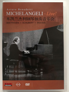 Arturo Benedetti - Michelangeli - Live DVD 2003 Recorded live at Lugano, Switzerland 1981 / Beethoven, Schubert, Brahms / EuroArts Music (9787799112015)