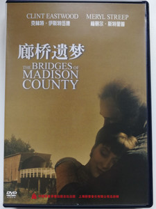 The Bridges of Madison County DVD 1995 廊桥遗梦 / Directed by Clint Eastwood / Starring: Clint Eastwood, Meryl Streep / Chinese release (BridgesofMadisonDVDChinese)