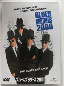 Blues Brothers 2000 DVD The Blues are Back / Directed by John Landis / Starring: Dan Aykroyd, John Goodman, Joe Morton, J. Evan Bonifant (BluesBrothers2000)
