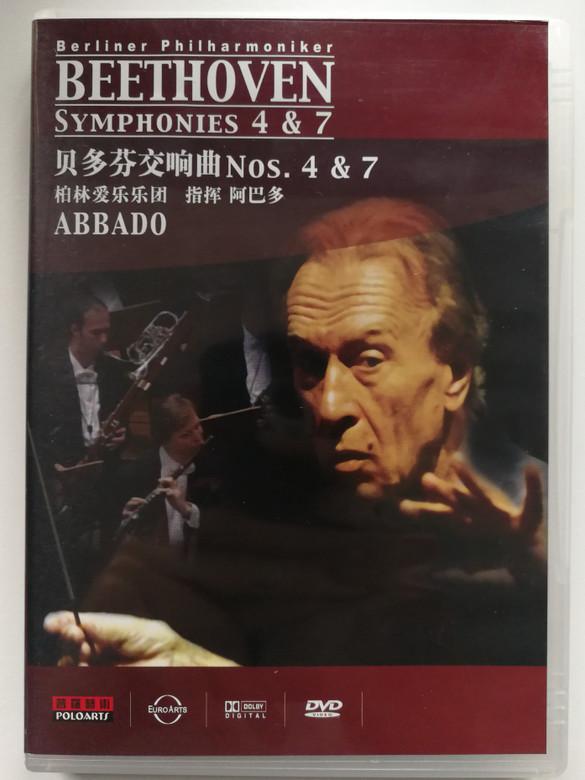 Beethoven Symphonies 4 & 7 - Abbadon DVD 2001 / Recorded live at the Accademia Nazionale di Santa Cecilia, Rome 2001 / Poloarts (Beethoven-AbaddoDVD)