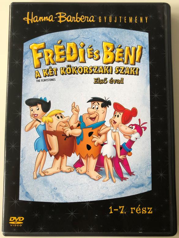 The Flintstones Season 1 DVD 1966 Frédi és Béni A két kőkorszaki szaki / Season 1 - Első évad / Episodes 1-7 / Disc 1 / Hanna-Barbera / Animated Classic (5999048908087)