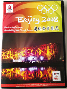 Beijing 2008 - The Opening Ceremony of the Beijing Olympic Games 2xDVD / One World - One Dream / CCTV China / China Olympics (9787799821733)