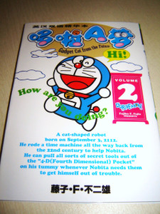 DORAEMON 2 English-Chinese Children's book Fujiko F. Fujio / Volume 2 How are...