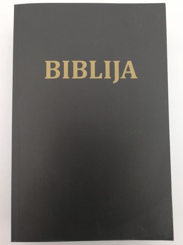 Croatian Holy Bible - Biblija - Sveto pismo Staroga i Novoga zavjeta / GBV 2016 / Ivan Vrtarić translation with parallel passages (9783866985933)