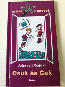 Csuk és Gek by Arkady Gaidar (Аркадиј Гајдар) / Hungarian edition of Чук и Гек (Chuck & Gek) / Zsiráf könyvek - Móra könyvkiadó 2004 / Hardcover (9789631179422)