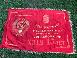 Soviet Collector's Item - Lenin Flag from The Soviet Union / Beautiful Large Flag with The Portrait of Vladimir Ilich Lenin and State Emblems of The Soviet Union States / Sovjet Made Flag Collector's Item from CCCP / U.S.S.R. 5577 (StateEmblemsFlag1)