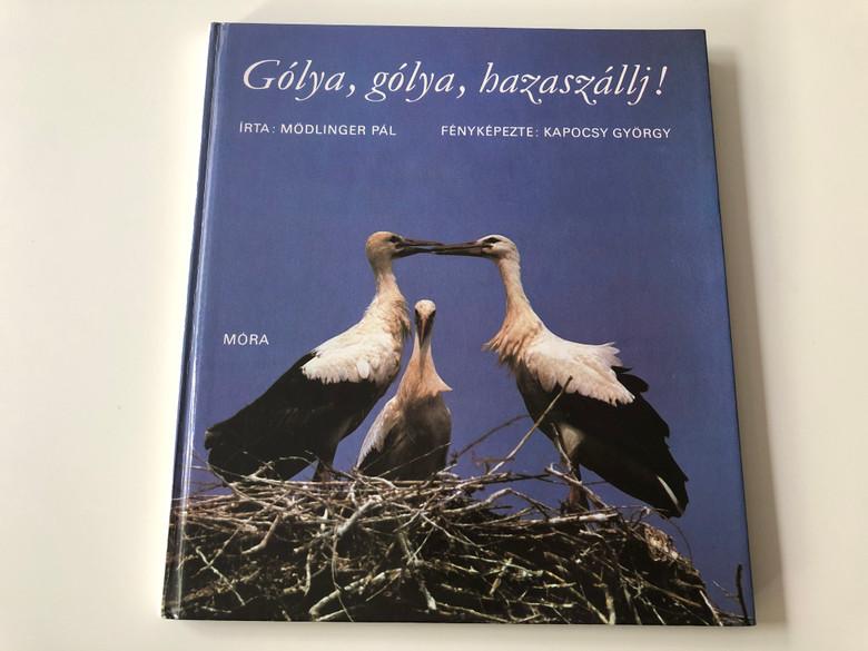 Gólya, gólya, hazaszállj! by Mödlinger Pál / Fényképezte - Photos by Kapocsy György / Hungarian book for children about storks / Móra könyvkiadó 1982 / Hardcover (9631129551)