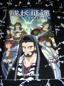 Manga Metamorphosis: CHINESE Translation / The Journey of Growing Up / Storie...