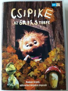 Csipike az óriás törpe DVD 1984 / Directed by Balogh Géza / Hungarian Puppet movie / Voice Actors: Tímár Béla, Hacser Józsa, Benedek Miklós (5999546333893)