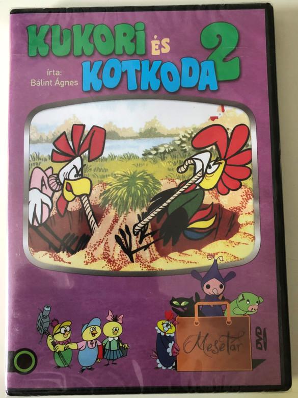 Kukori és Kotkoda II DVD 2011 / Written by Bálint Ágnes / 15 episodes of Hungarian Cartoon / 15 epizód (5999542819858)