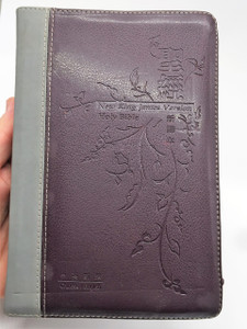 BIBLE / NKJV English - Chinese New Version (Shen Edition) Leather - Bilingual Luxury Binding Gold Edge with Thumb Index / Zipper / Burgundy