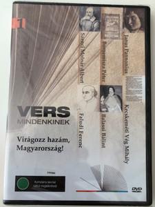 Vers mindenkinek DVD 2011 Virágozz hazám Magyarország / Hungarian Poetry / Janus Pannonius, Balassi Bálint, Szenci Molnár Albert, Csokonai Vitéz Mihály / MTVA (5999542819810)