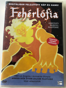 Fehérlófia DVD 1981 Son of the White Mare / Hungarian Animated Folk Fairytale / Directed by Marcell Jankovics / Based on the work of László Arany and ancient Hunnic and Avaric legends (5999551920026)