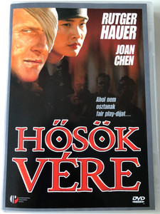 The Blood of Heroes DVD 1989 Hősök vére / Directed by David Webb Peoples / Starring: Rutger Hauer, Joan Chen, Delroy Lindo (5999881067033)