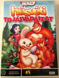 The Great Easter Egg Hunt DVD 2000 A nagy húsvéti tojásvadászat / Directed by Diane Eskenazi (5998133192233)