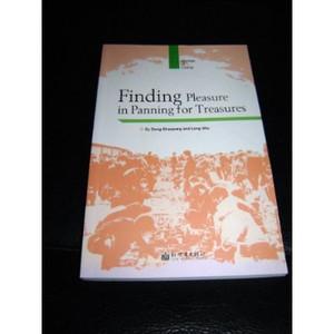 Finding Pleasure in Panning for Treasures / Stories of China / Treasures in C...