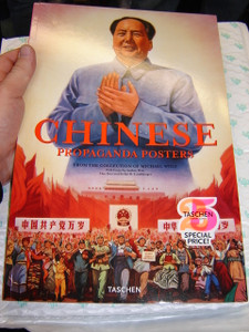 Giant Chinese Propaganda Posters / From the collection of Michael Wolf / With...