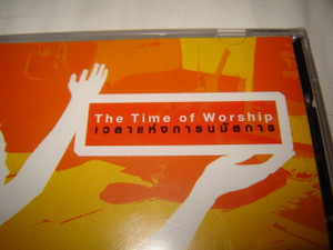 Christian Praise and Worship song is Thai / Modern Praise and Worship 14 indi...