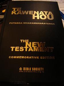 Maori - English New Testament / Te Kawenata Hou - Putanga Whakamaharatanga