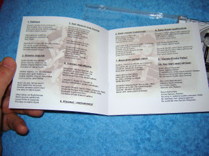 "Azerbaijani Christian Worship CD - Halleluyah by ""Dan Ulduzu"" Christian Group..."